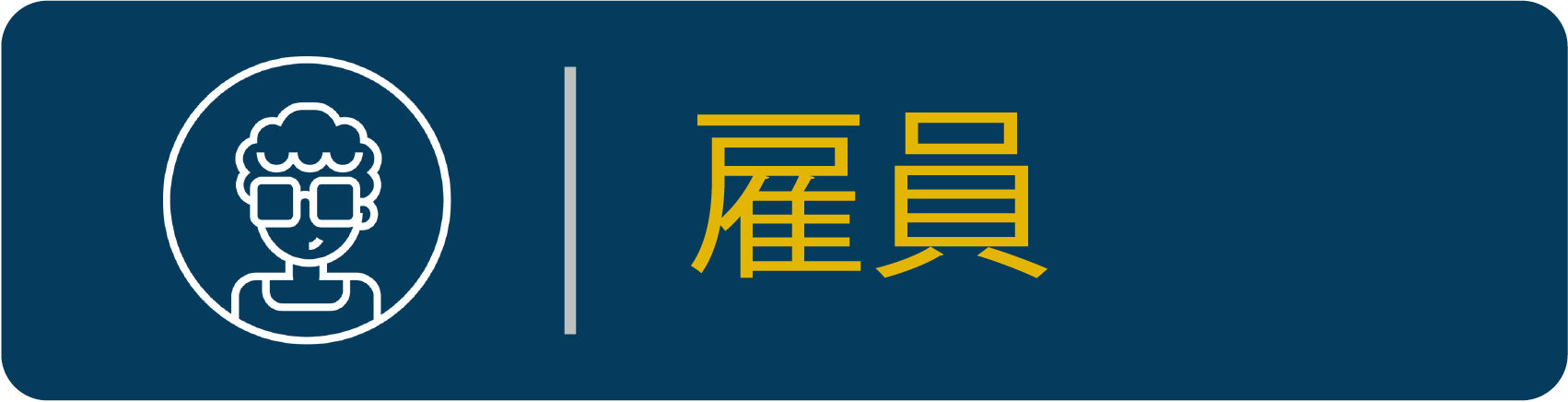 Chinese Employees Icon